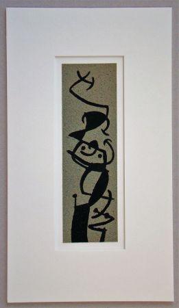 Pochoir Miró - Femme et Oiseau I