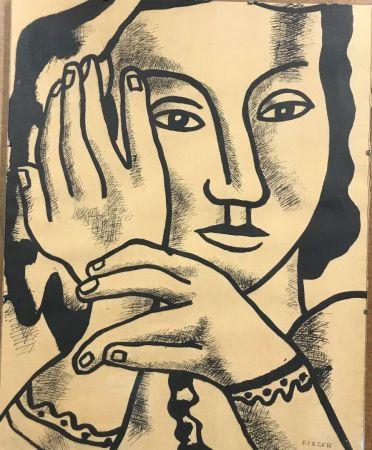 Multiple Leger - Fernand Léger (1881-1955). et Louis Aragon (1897-1982).