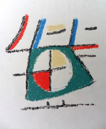 Lithograph Bille - Fiji I