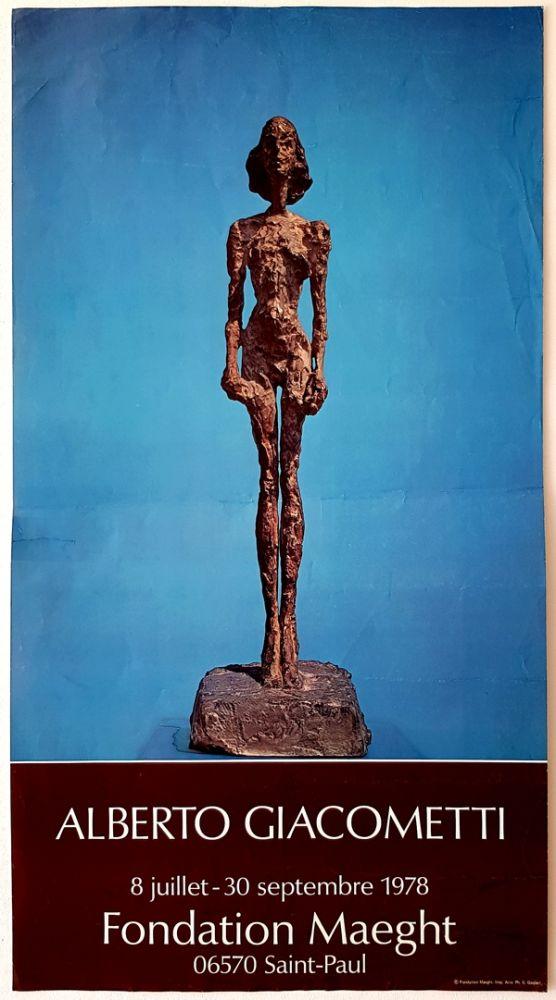 No Technical Giacometti - Fondation Maeght
