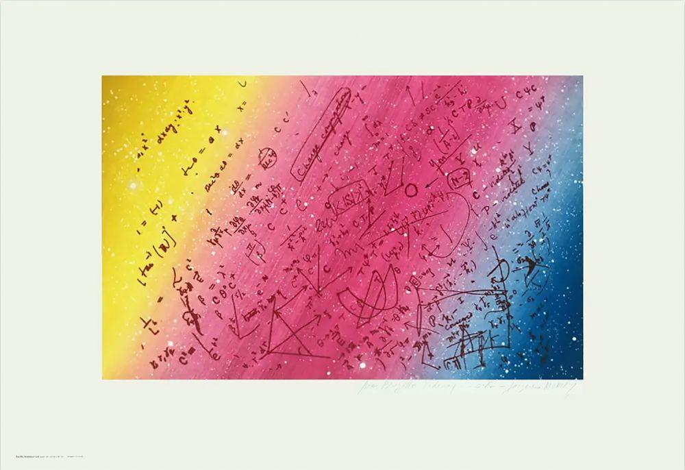 Screenprint Monory - FOUILLIS MATHÉMATIQUE. Sérigraphie de 1975 signée au crayon.