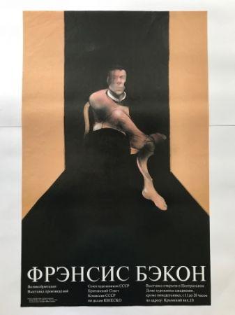 Offset Bacon - Francis Bacon , Portrait John Edwards, Russian Retrospective exhibit poster