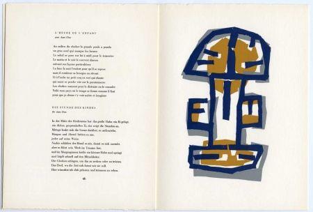 Illustrated Book Ubac - FRENAUD (André). Die Herberge im heiligtum. L'Auberge dans le sanctuaire.