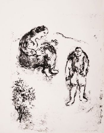 Lithograph Chagall - From the book Chagall's Studios