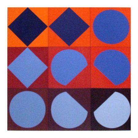 Screenprint Vasarely - From the portfolio