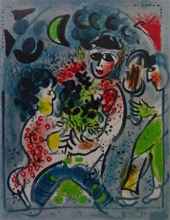 Lithograph Chagall - Frontispice