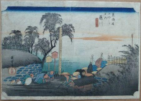 Woodcut Hiroshige - Fujikawa