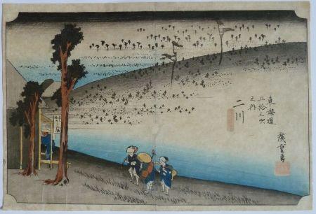Woodcut Hiroshige - Futakawa