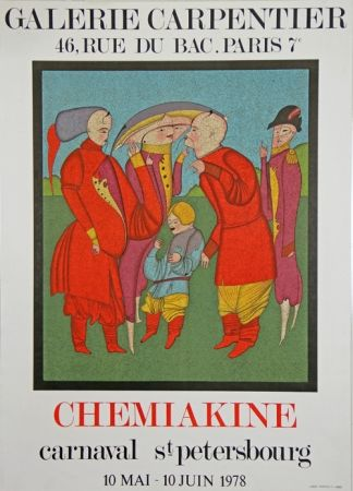 Lithograph Chemiakin - Gal Carpentier Carnaval de St Petersbourg