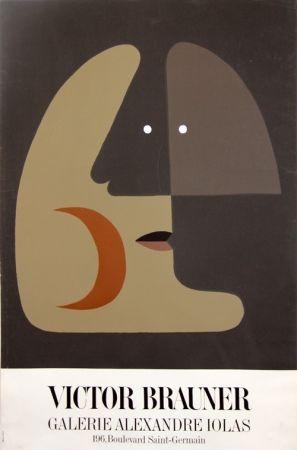 Screenprint Brauner - Galerie Alexandre Iolas