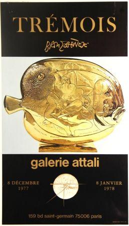 Offset Trémois - Galerie Attali