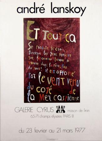 Offset Lanskoy -  Galerie  Cyrus