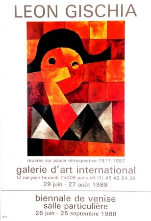 Offset Gischia - Galerie D'Art International