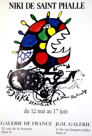 Offset De Saint Phalle - Galerie de France