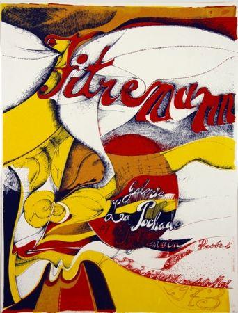 Lithograph Fitremann -  Galerie de La Pocharde Avril Mai 1973