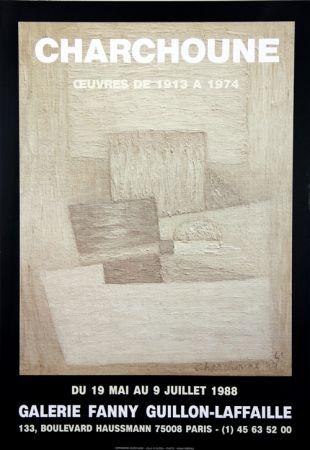 Offset Charchoune - Galerie Fanny Guillon Lafaille