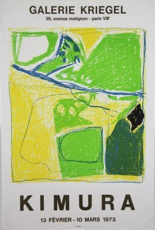 Lithograph Kimura - Galerie Kriegel
