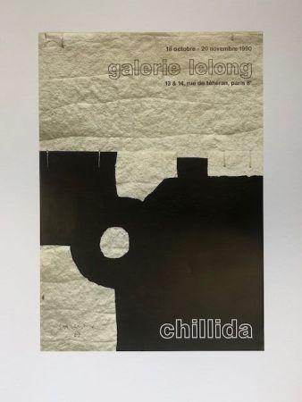 Poster Chillida - Galerie lelong