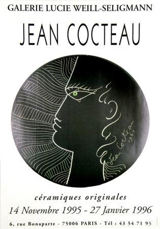 Offset Cocteau - Galerie Lucie Weill