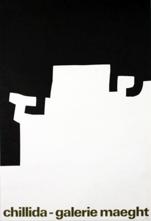 Lithograph Chillida - Galerie Maeght