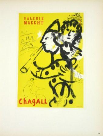 Lithograph Chagall - Galerie Maeght Juin 1957