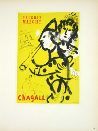 Lithograph Chagall - Galerie Maeght Juin 1957