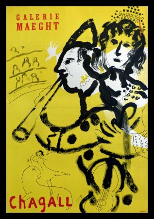 Poster Chagall - GALERIE MAEGHT LE CLOWN MUSICIEN