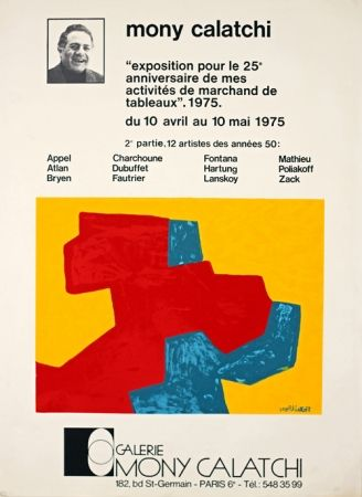 Lithograph Poliakoff - Galerie Mony Calatchi