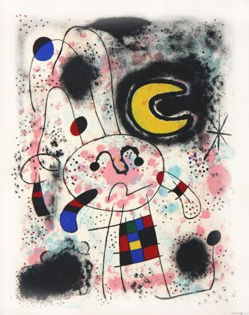 Lithograph Miró - Galerie Pierre Matisse - Exhibition Catalogue Recent Paintings 1953