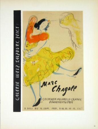 Lithograph Chagall - Galerie Welz Salzburg - Gouachen-Aquarelle-Graphik Bûhnenentwûrfe