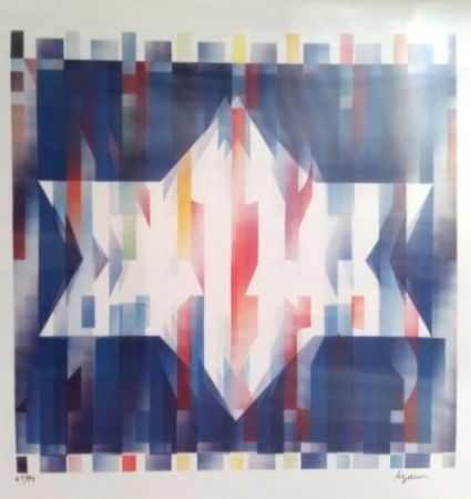 Screenprint Agam - Geometric 5 Agam