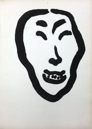 Aquatint Matisse - Georges Duthuit : UNE FÊTE EN CIMMÉRIE. (F. Mourlot 1964)