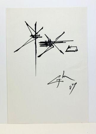 No Technical Mathieu - Georges Mathieu (1921-2012). Dessin à l'encre. 1987.
