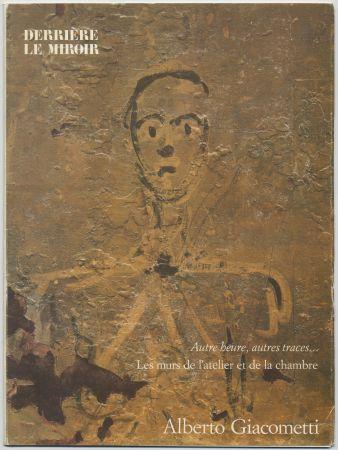 Illustrated Book Giacometti - GIACOMETTI, les murs de l'atelier et de la chambre. Derrière le Miroir n° 233. Mars 1979.
