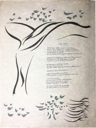 Etching Herold - Gilbert Lély : LA COSTE. Affiche-Poème originale (1968).