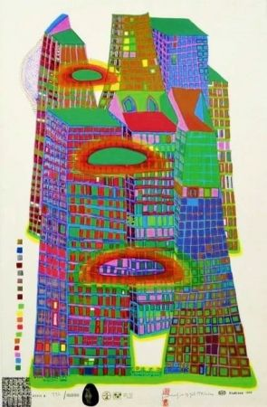 Screenprint Hundertwasser - Good Morning City