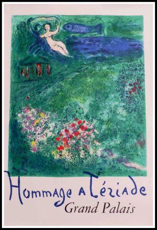 Poster Chagall - GRAND PALAIS HOMMAGE A TERIADE