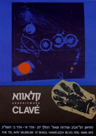 Poster Clavé - Graphic Work MuseeTel Aviv 1973