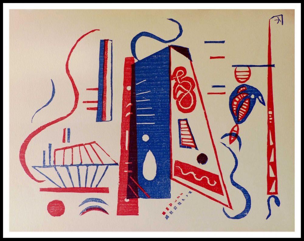 Woodcut Kandinsky - GRAVURE SUR BOIS EN DEUX COULEURS - RARE