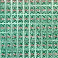 Offset Warhol - Green stamp