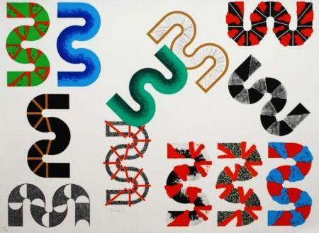 Lithograph Sugai - Groupe S
