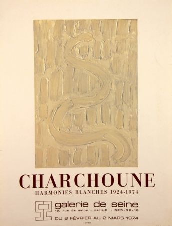 Lithograph Charchoune - Harmonies Blanches