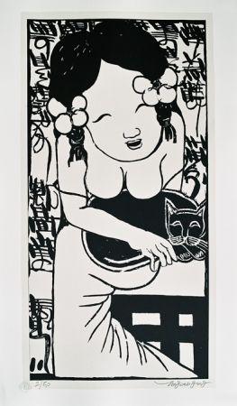 Lithograph Tongzhengang - Harmony 10