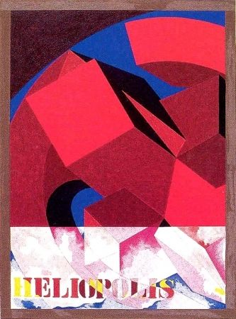 Screenprint Pomodoro - Heliopolis 1998