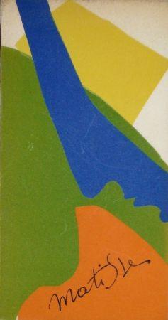 Illustrated Book Matisse - Henri Matisse, papier découpés