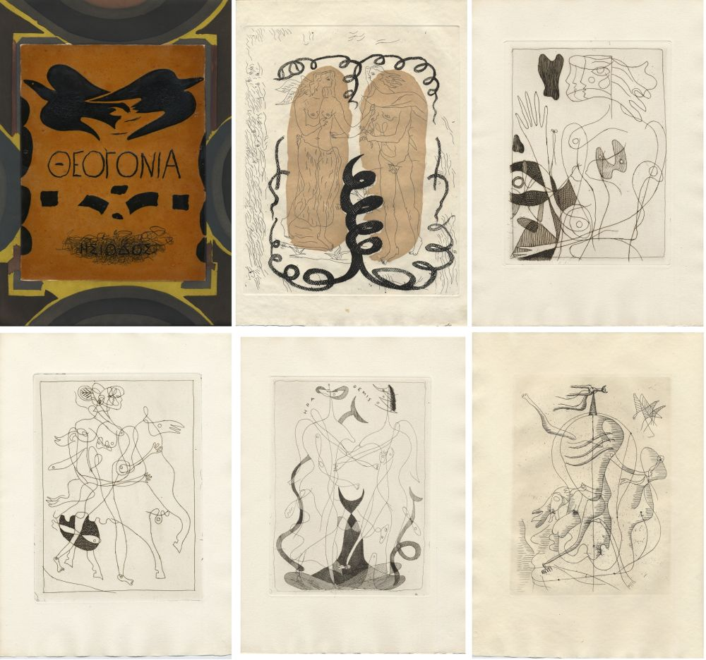 Illustrated Book Braque - Hesiode : THÉOGONIE.Eaux-fortes de Georges Braque. Maeght 1955.