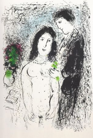 Lithograph Chagall - Heure Sereine