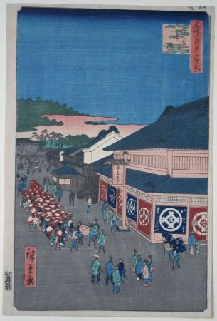 Woodcut Hiroshige - Hirokoji Street in the Shitaya District