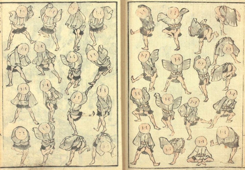 Woodcut Hokusai - Hokusai Manga