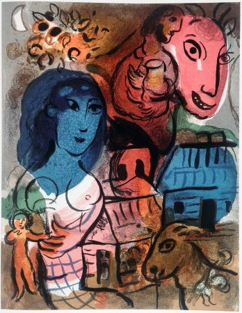 Lithograph Chagall - Homage to Marc Chagall (XXe Siècle. Special issue, 1969)